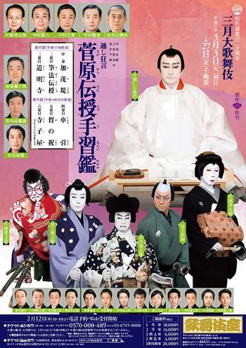 Kabukiz