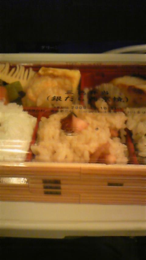 夜ご飯@新幹線