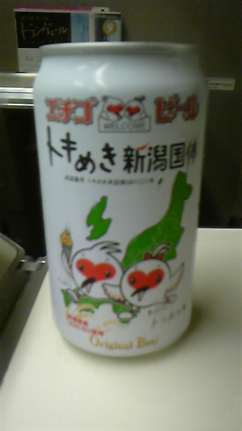 夜ご飯@上越新幹線